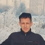 Валера 30 Дніпро́