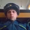 Дмитрий, 21, г.Гигант