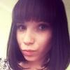 Анастасия Броскина, 20, г.Волгоград
