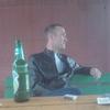 Александр, 21, г.Paleniec