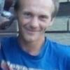Сергей, 28, г.Сальск
