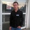Евгений, 21, г.Новомосковск