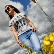 Анастасия, 28, г.Севастополь