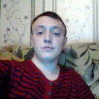 Игорь, 23 года, Весы, Архангельск