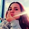 Кристина, 17, г.Псков