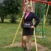 Ольга Горобий, 27, г.Ярославль