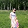 стерва, 23, г.Арсеньево