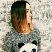 Наталья, 23, г.Архангельск