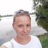 maria, 39, г.Буденновск