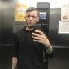 Иван, 26, г.Симферополь