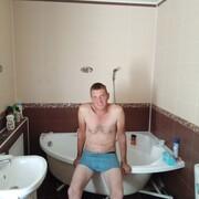 Денис 41 Краснодар