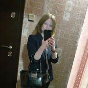 Вероника Шульман, 21, г.Комсомольск-на-Амуре
