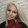 Irina, 48, г.Кишинёв