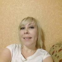 светлана, 39 лет, Овен, Москва