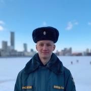 Петр, 110, г.Трехгорный