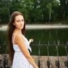 Аделина, 22, г.Владивосток