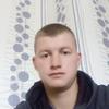 гоха, 24, г.Архангельск