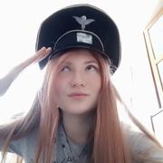Тася, 16, г.Запорожье