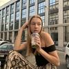 Полина, 16, г.Киев