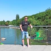 Александр 42 года (Дева) Минеральные Воды