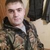 Гор, 28, г.Ереван