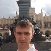 Андрей, 20, г.Краков