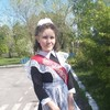Полина, 16, г.Курган