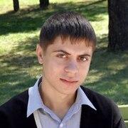 Александр, 28 лет, Стрелец