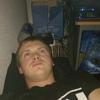 Эдуард, 25, г.Санкт-Петербург