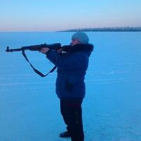 АННА, 53 года, Близнецы, Таганрог