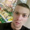 Сергей, 27, г.Анадырь (Чукотский АО)