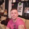 Andre, 38, г.Дрезден