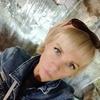 Светлана, 44, г.Мытищи