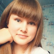 Карина, 23, г.Ленинское