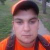 Bogdan, 31, Pervomaiskyi