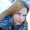 Наталья, 27, г.Южно-Сахалинск