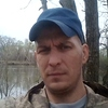 Руслан, 37, г.Дальнереченск