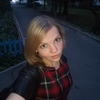 Анна Шолох, 25, г.Чернигов
