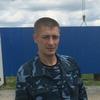 Yeduard, 40, Lesozavodsk