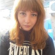 София, 21, г.Симферополь