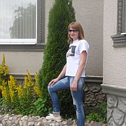 Наталья 41 год (Водолей) Орша