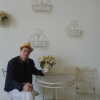 Артём, 35 лет, Овен, Москва