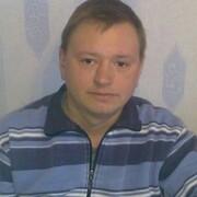 роберт 45 Казань
