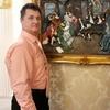 Владимир, 43, г.Кривой Рог