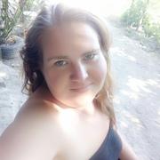 Арина, 27, г.Днепр