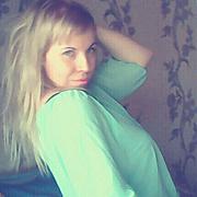 Ирина Черкасова 31 год (Рыбы) Сызрань