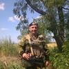 Руслан, 38, г.Таганрог