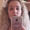 Анна, 45, г.Краснодар