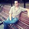 Николай, 27, г.Пятигорск