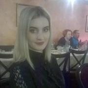 Анастасия, 29, г.Великий Устюг
